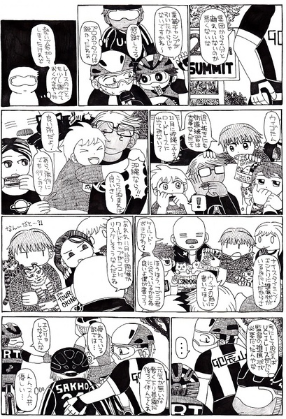 TWOI-comi47.jpg