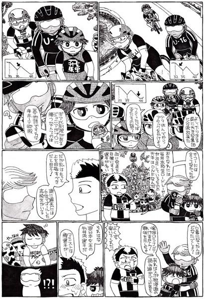 TWOI-comi48.jpg