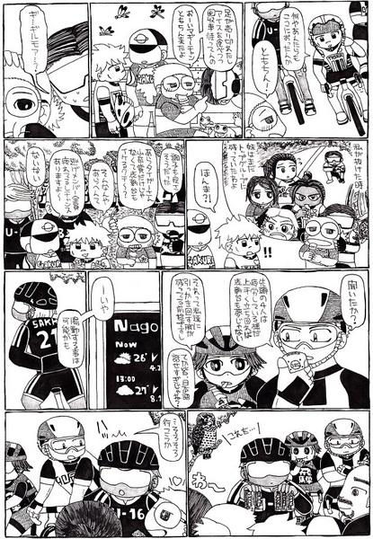 TWOI-comi58.jpg