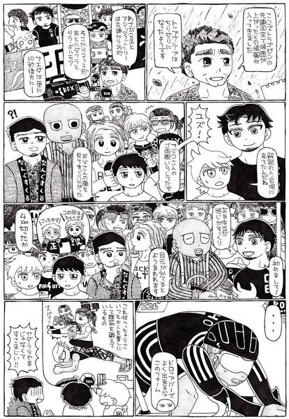 TWOI-comi70.jpg