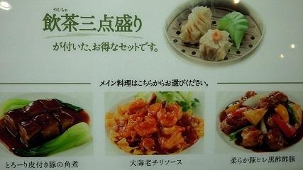 16food-21.jpg